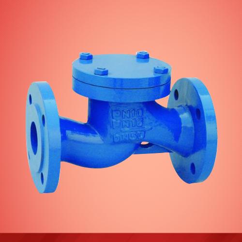 Lift check valve (H41H)