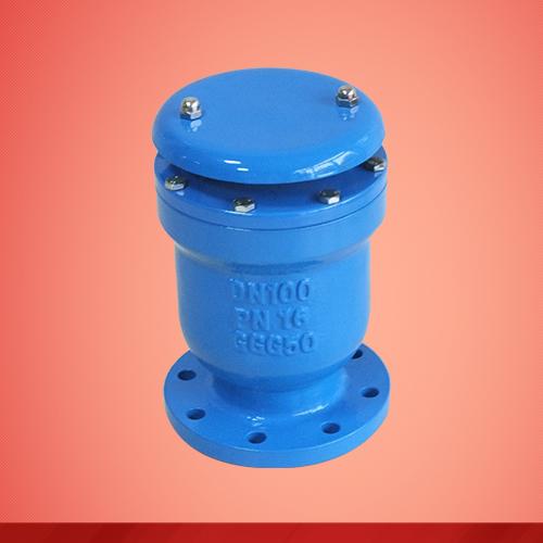 Quick air valve